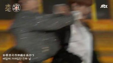 【末日鸡蛋黄字幕组出品】180111金唱片 SJ-Black Suit-中韩字幕