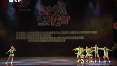11音乐剧《共同长大》