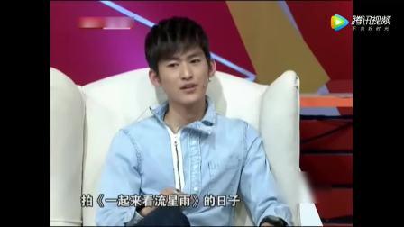 张翰: 和谁在一起是最快乐的? 张翰毫不避讳的直言, 郑爽笑了!