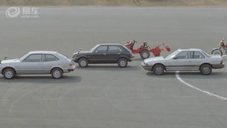 本田汽车广告  一分钟了解汽车历史