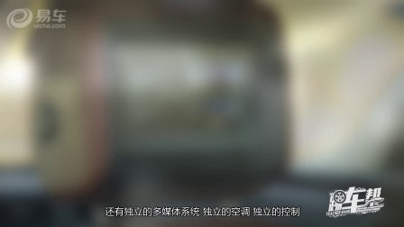 """捷豹XFL:与科技公司创始人""""测评""""行政车的英国范"""