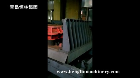 青岛恒林集团:双工位穿梭式车桥专用高压造型机运行视频