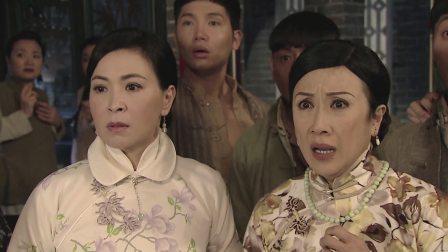 TVB【平安谷之詭谷傳說】陸家少奶-陳凱琳