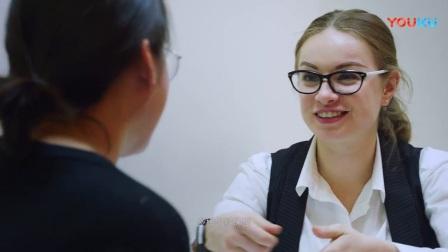 2018沃尔得英语宣传片——沃尔得英语成都中心,专业的成人英语培训机构_超清
