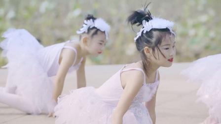 单色舞蹈 少儿中国舞 可以考级考证 全国连锁舞蹈培训机构 免费试课