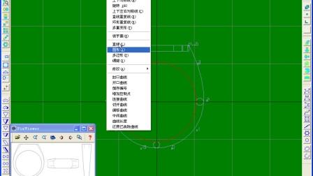 Lesson4-zuoye-Ring-4