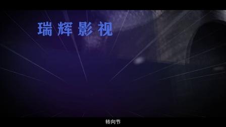东风本田零部件企业宣传片