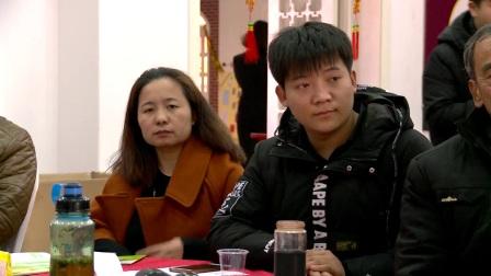 邢台市民间文艺进校园暨邢台市民间文艺家协会2018年年会