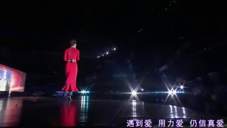 容祖儿 挥着翅膀的女孩 2013年亚冠决赛 庆典晚会 现场版