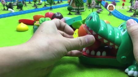过家家切水果大鳄鱼变小马宝莉苹果嘉儿玩具
