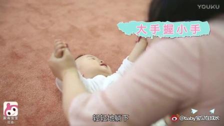 10个月宝宝的亲子坐立游戏帮助站立更容易