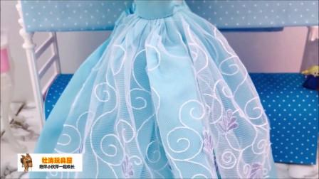 长发公主梳妆打扮  芭比之长发公主