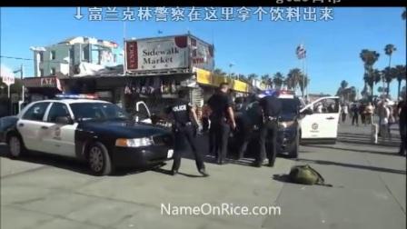 洛杉矶警察抓捕手持电锯路人 警力好充分