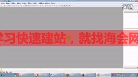 html介绍  网页设计学习 html教程 网页设计 网页设计学习 网站制作   ui教程_标清