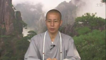 定弘法师问答  遇到急难念观音菩萨比念佛好吗?