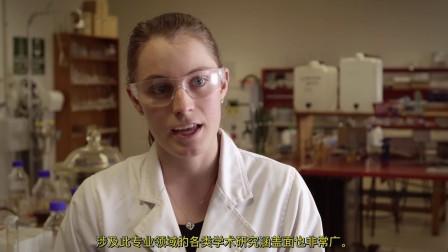 弗林德斯大学 - 科学与数学专业课程优势及特色介绍