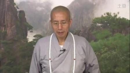 定弘法师问答  增进信心的方法是多听经