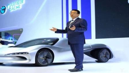 对话广汽新能源燃油车与新能源汽车是天敌,决不能搞在一起
