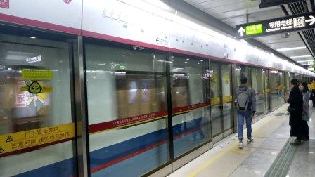 广州地铁5号线 滘口→黄埔客运港 鱼珠车辆段加车停靠鱼珠站(终点站:文冲)