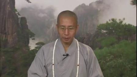 定弘法师问答  应帮助跟我们有缘的众生往生西方