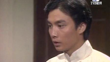 京华春梦.1980刘松仁版.双语字幕.TV-MKV.熊猫唐.EP04