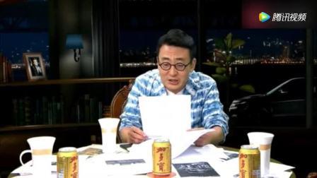 窦文涛: 为啥说中国有一个马云就够了 但需要千千万万董明珠