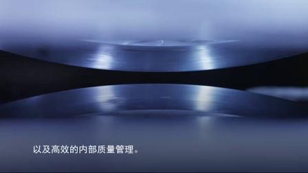 米巴轴瓦事业部 (Miba Bearing Group)