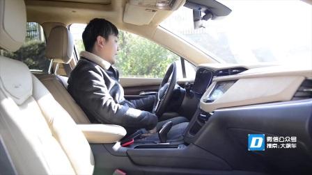 我们打算拆一台XT5,看看凯迪拉克SUV品质如何