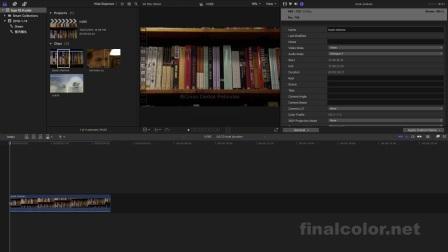 fcpx 10.4如何导出h.265(HEVC)编码格式视频_完整版