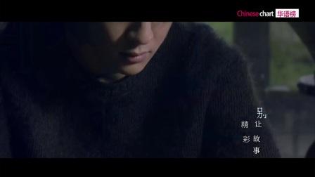 【全亚音乐榜】第186期