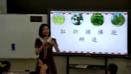 部编版小学语文一下《课文18 小猴子下山》广西何璐莎