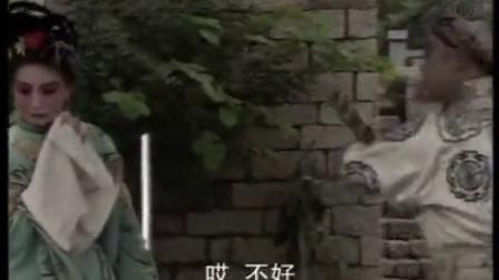 扬琴戏【八美图】第2部1
