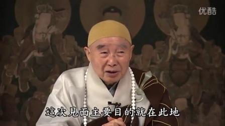 净空法师讲2011净土大经科注(第125集,共578集)