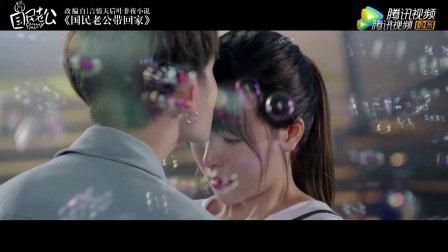 【慕斯夫妇】虞祎杰&赵尧珂 游乐场浪漫之吻 362.