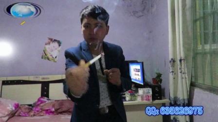 魔术香烟消失