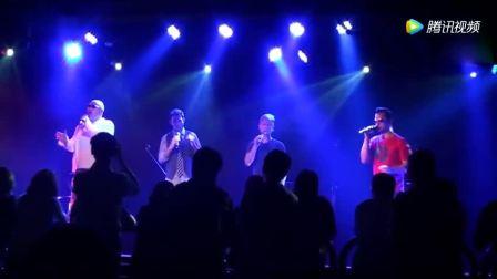 美国摇滚乐队Metro现场演绎《海阔天空》,还是用粤语唱的!