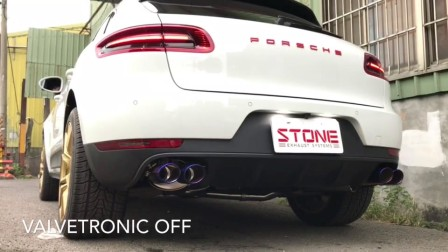 STONE(巨石)保时捷MACAN 2.0涡流三元头段+电子阀门中尾段声浪