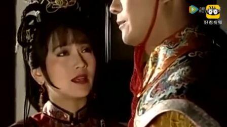 《戏说乾隆》乾隆皇帝向赵雅芝表白,年轻时的赵雅芝太美了