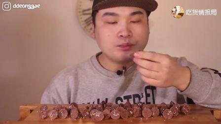 韩国大胃王: 豪放派吃播donkey弟弟ASMR吃超多坚果碎巧克力