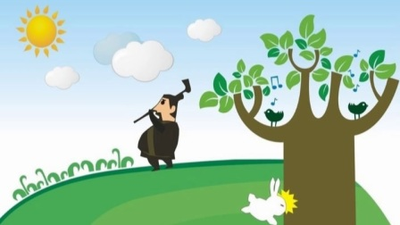 姥姥讲故事(56)——守株待兔