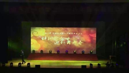 20171229 高二19届 联欢会