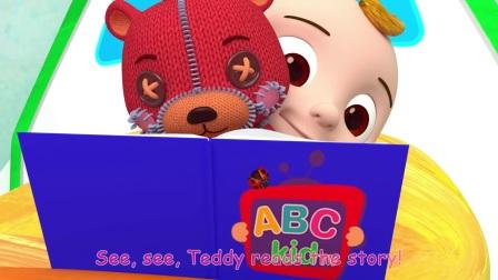 English Rhymes & Kids Songs - Baby Shark