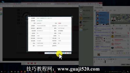 重庆时时彩后二杀一码视频教程网址www.guaji520.com