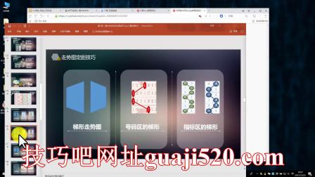 重庆时时彩后三杀码视频教程网:guaji520点COM