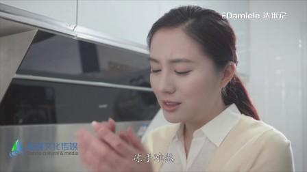 安徽合肥洗碗机广告片拍摄制作——需求篇