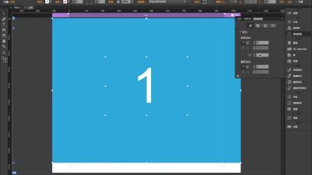 页面层叠滚动效果-AdobeMuse技巧