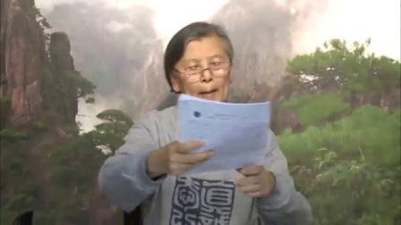 念佛成佛 刘素云居士 答疑解惑 慧海拾贝(9) 学佛答问