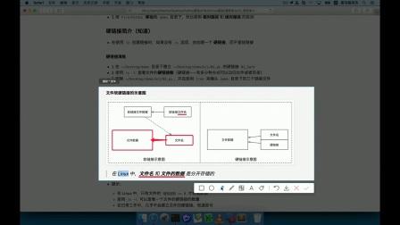 93-其他命令-06-文件软硬链接工作方式简介