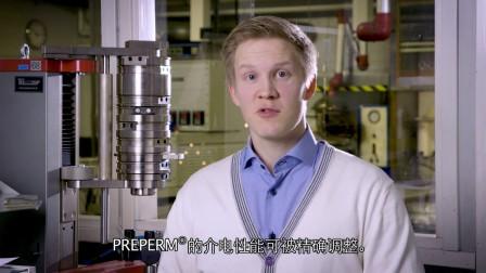 PREPERM®高频材料的独特性能