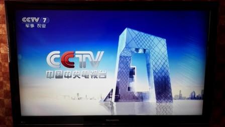 cctv7(1)